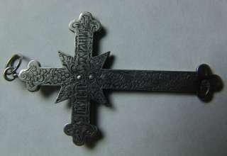 Antique Imperial Russian Sterling Silver 84 Enamel Orthodox Cross