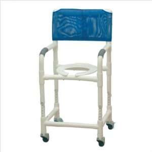 Bundle 40 Standard Deluxe Adjustable Height Shower Chair with Optional