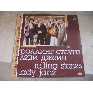 The Rolling Stones  Lady Jane (Import) The Rolling Stones Music