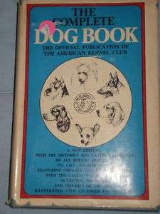 The Complete Dog Book by American Kennel Club (1968, 9780876054611