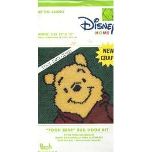 Disney Home Pooh Bear Rug Hook Kit Arts, Crafts & Sewing